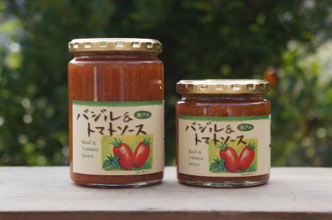 バジル&トマトソース